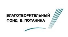 Лого Фонд В. Потанина